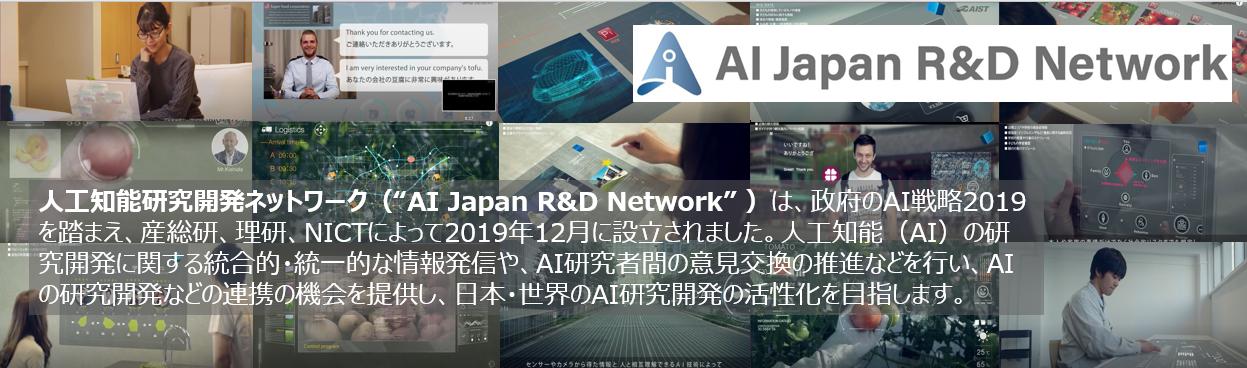 20200525 AIRDNW壁紙題_ja.png