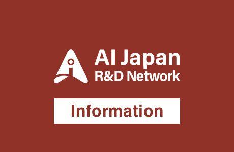 第108回日本泌尿器科学会総会において総会賞を受賞