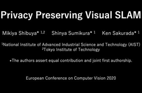 コンピュータビジョンの主要国際会議 ECCV2020 に論文採択