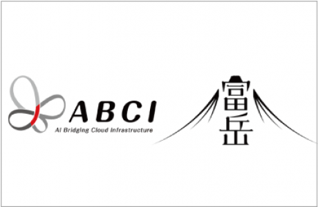 ABCI and Fugaku Achieve Highest Speeds in Machine Learning Processing Benchmark MLPerf HPC
