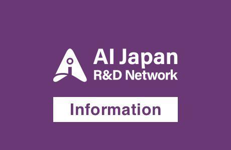 Five researchers received RIKEN Ohbu Award 2019